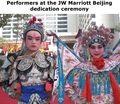JW Marriott Beijing Dedication Ceremony